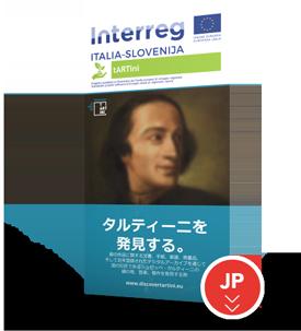 Brochure Discover Tartini JP